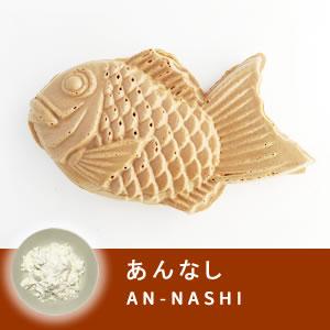 annashi10