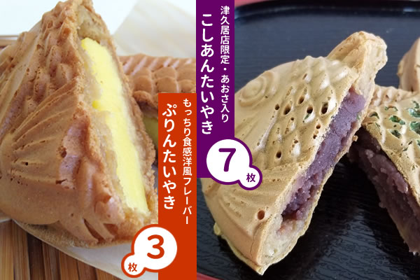 pudding3_koshi7