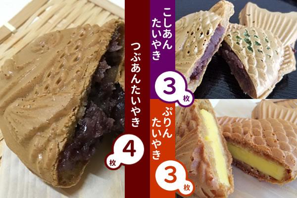 tsubu4_koshi3_pudding3