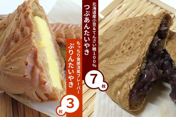 tsubu7_pudding3